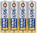 2012 very famous dry alkaline battery AA