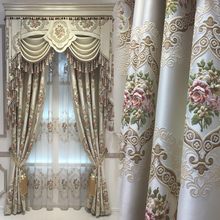 Rural relief shade curtain upscale jacquard embroidery gauze curtains