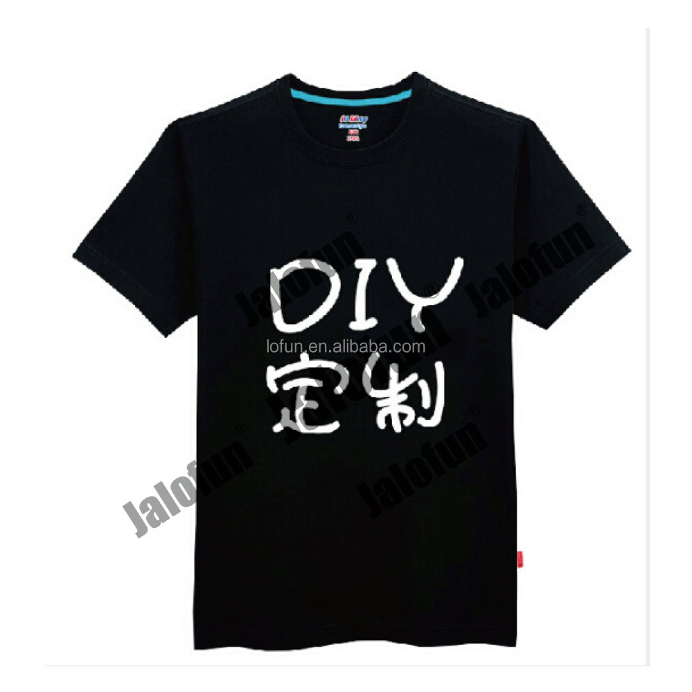 2016 Hot Sale Guangzhou Clothing Screen Printed T-shirt Online Shopping