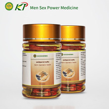 100% Pure Herbal Strong Powerful Penis Fast Erectile Medicine Long Time Sex Capsule