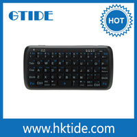 silicone keypad number with power bank bluetooth keyboard for smartphone