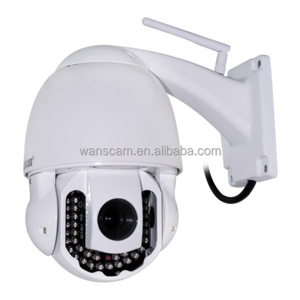 Wanscam HW0025 Onvif IP Camera With Optical Zoom Lens Monitor cctv camera