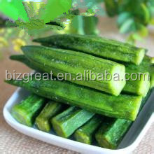 HOT SALE NEW PRODUCT 100% natural healthy food VF dried okra crisp with nice taste