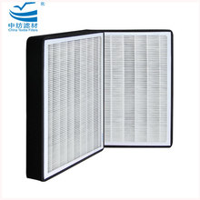 HF1042A China Supplier Manufacturer Factry Price Dust Collector Hepa Air Filter H11 H12 H13 H14 Class Sponge For Air Filter