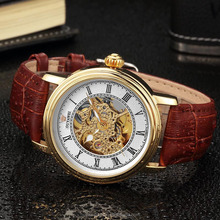 Fashionable automatic mechanical Analog description of wrist watch
