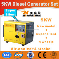 5kw home use silent type diesel generator