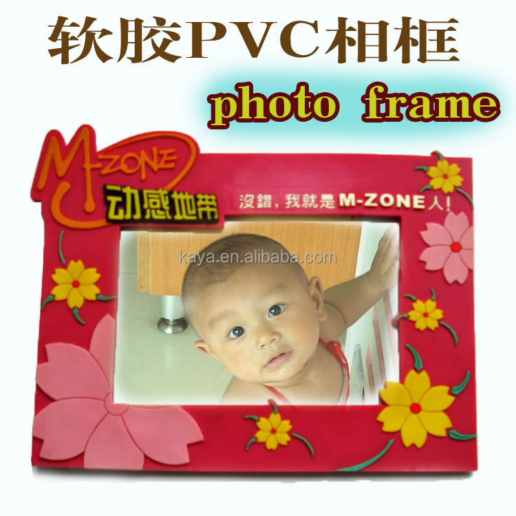 2017 rubber beautiful flower photo frame