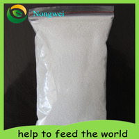 China Low Price Mono Ammonium Phosphate MAP Fertilizer