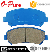 E-mark ISO/TS 16949 High tech auto parts brake pad manufacturers for Nissan TIIDA OE:AY040-NS110 TRW GDB 7238