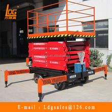 500kg 9m hydraulic lifter price with SJY0.5-9