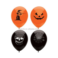 Halloween Balloons / 23cm / Halloween Trick Or Treat Scary Party SBR017