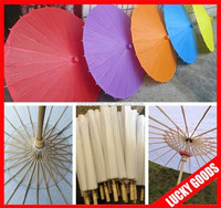wedding decorative white chinese oil paper umbrella wholesale