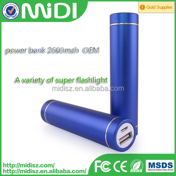 OEM Cheapest Mini Universal Portable mobile power bank 2600mah Power Bank for smart Phone