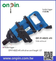 OP-914DZ2-#5 (Twin Hammer Type) Air Pneumatic Truck Impact Tool