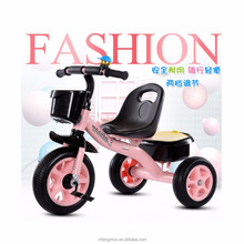Professional manufacturer of toys for children 2017 baby tricycle new models
