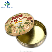 Custom Bulk Metal Mint Tin Box Healthcare Band-aid Packing Wholesale High Quality Round Thin Candy Tin