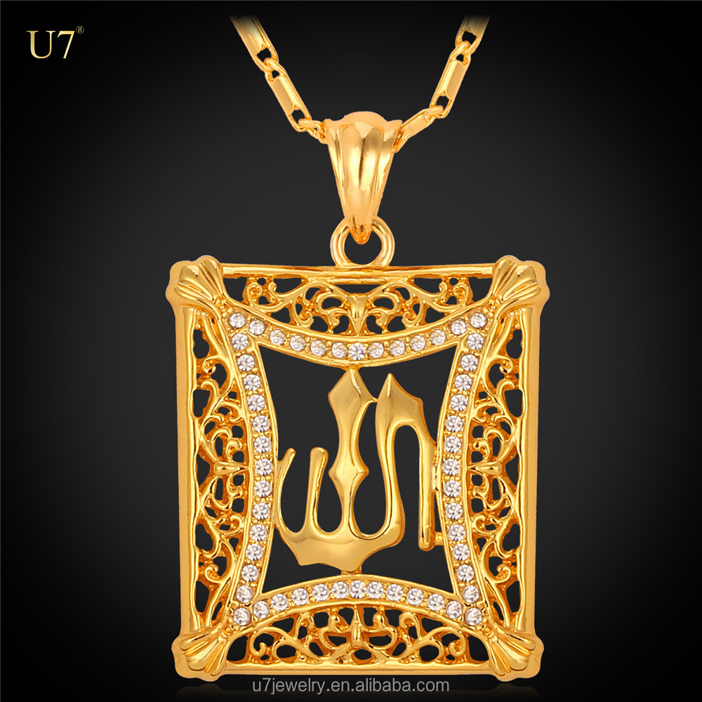 Women Muhammad Gold islam Arab allah necklaces