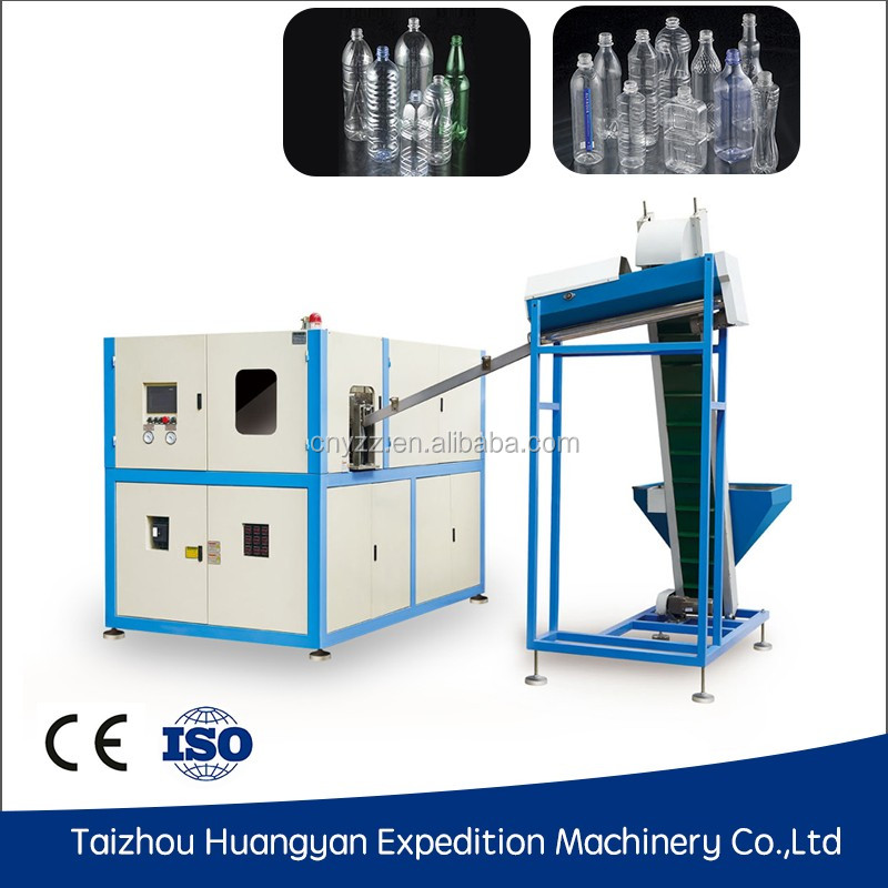 Automatic PET bottle blowing machine
