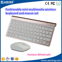 Fashionable mini multimedia wireless keyboard and mouse set