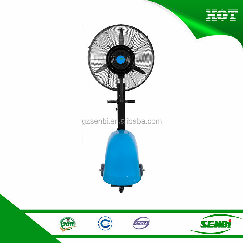 2016 top selling summer industrial ventilating cooling standing mist fan
