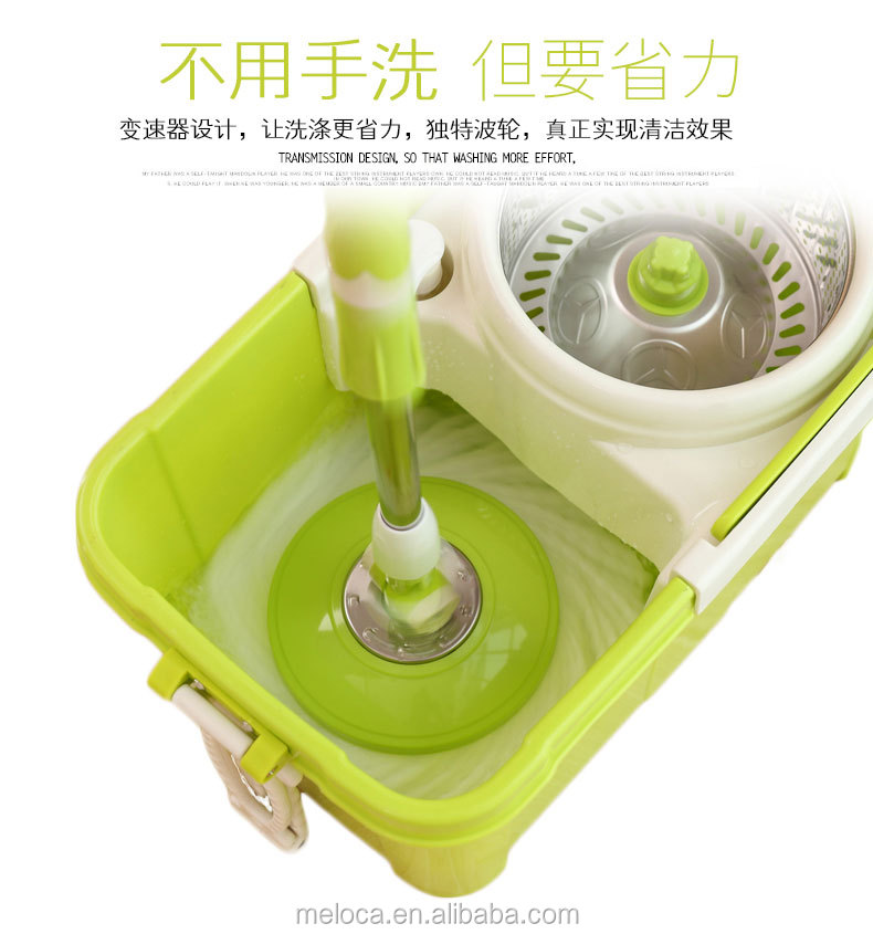 Household new cleaning tools magic spin mop bucket with wheels easy 360 degree rotation winger mop bucket