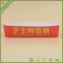 customized food grade paper cone holder for fries snack