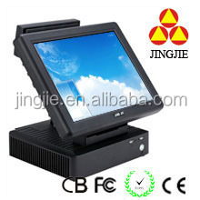 billing machine for supermarket /shop billing machine/computer billing machine