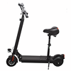 Hot Star Folding electric scooter folding electric bicycle