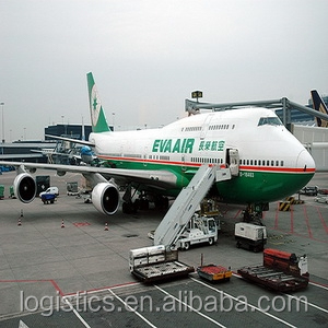 alibaba air freight to MOSCOW from china---Jarry SKYPE:3081468303@qq.com
