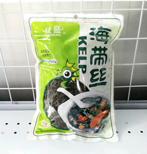 Vegetarian Food Shredded Dried Seaweed Kelp