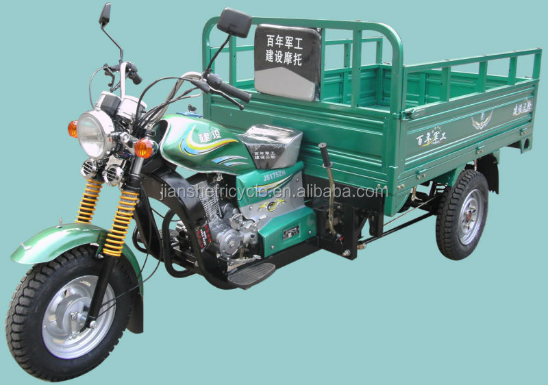 China adult motorized 3 wheel motorcycle/cargo tricycle