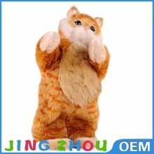 Singing plush toy making supplies musical sway toy singing plush cat