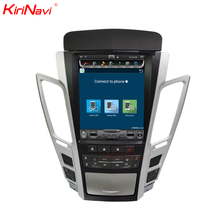 "KiriNavi Vertical Screen Tesla Style android 6.0 10.4"" car stereo for Cadillac CTS car gps navigation system"