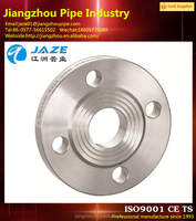 ANSI, ASME, ASA, B16.5 PLATE RING FLANGE RAISED FACE CLASS 150 / 300 / 600