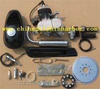 kickstart for 70cc gas bicycle engine, 2 stroke kick start 70cc bike motor conversion kit