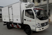 Foton 2ton refrigerated truck