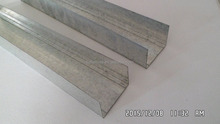 ceiling profile main channel furring channel Metal Stud track CD UD for Drywall Partition suspended ceiling cheap price