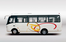 ZK6720D Yutong 7m 24+1 new model bus