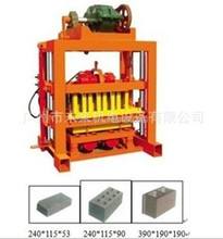 Automatic China Concrete Brick Machine QTJ 4-40 Hollow Block Making Machine