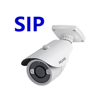 cheap cctv security cameras system outdoor ip66 ir bullet poe network ip camera 1080p hd camera H.265
