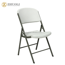 Factory wholesale stackable garden chair cheap outdoor folded chair wedding