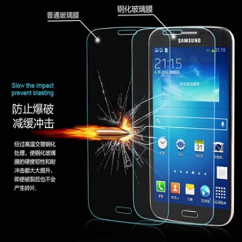 Tempered Glass Screen Protectors Film 0.33mm Ultra Slim Protective Film for Samsung Galaxy Mega 5.8 i9150