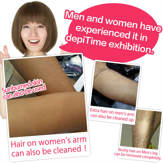 home use permanent body hair removal