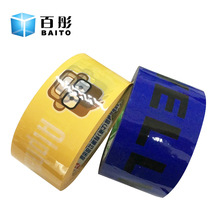 Widely Use Free Design Custom Logo Printed Tape