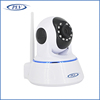 Used digital newly hot sale PLV-NC619RW baby video monitor wifi smart ip camera