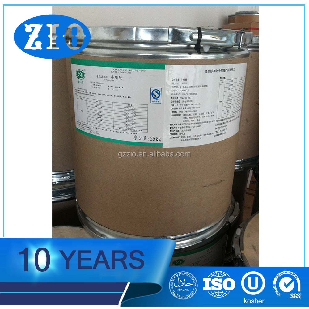 Quality Assured essential amino acid taurine powder food ingredient Supplier