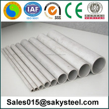Polished Welded Stainless Steel Tubing Thin Wall For Heat Exchanger