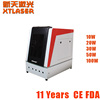 Metals / Plastic / Rubber / Wood / ABS / PVC / PES / Steel / Titanium / Copper / gold / silver 20w Fiber Laser Marking Machine
