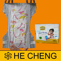 Wholesale Disposable B grade Baby Diapers