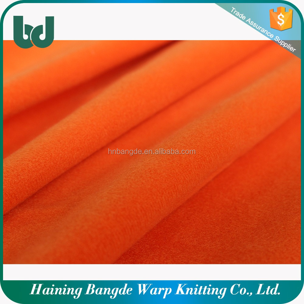 Professional home fleece knit fabric sewing fabric